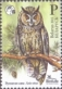 Bird of the Year. Long-eared owl (Asio otus), stamp, MINT, 2015