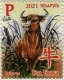 Year of the Ox, stamp, MNH, 2021