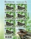 European nightjar, souvenir sheet, MNH, 2021