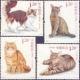 Domestic cats, set of 4 stamps, MINT, 2013