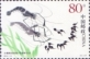 Little Tadpoles and the Crayfish, stamp, MINT, 2013