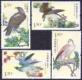 Birds of Prey, set of 4 stamps, MINT, 2014