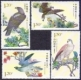 Birds of Prey, set of 4 stamps, MINT, 2014