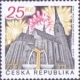 Plzen' - European Capital of Culture - stamp, MINT, 2015