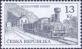 Technical Monuments: 130 Years of the Moldava-Saxony Railway - stamp, MINT, 2015