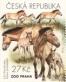 Przewalski's Horse, stamp, MINT, 2016