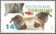 Animal shelters (Dog, Cat, Fish), MINT, 2012