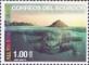 Crocodile, stamp, MNH, 2015