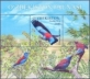 European roller (Coracias garrulus), souvenir sheet, MINT, 2016