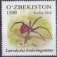 Mediterranean black widow (Latrodectus tredecimguttatus), stamp, 2016
