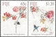 Pomegranate Flowers, set of 2 stamps, MINT, 2011