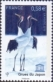 Red-crowned Crane (Grus Japonensis), stamp, MINT, 2013
