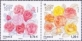 Roses, set of 2 stamps, MINT, 2015