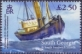 Ship, stamp, MINT, 2015