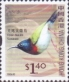Fork-tailed Sunbird (Aethopyga christinae), stamp, MINT, 2006