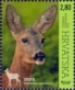 Roe Deer, stamp, MINT, 2015