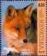 Fox, stamp, MINT, 2015