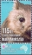 Willo the common wombat, stamp, MINT, 2014