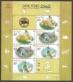 Year of the Rabbit, souvenir sheet, MINT, 2011
