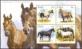 Irish Horse, souvenir sheet, MINT, 2011
