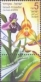 Orchids (Israel-Ecuador Joint Issue), stamp, MINT, 2014