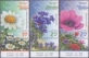 Winter Flowers, set of 3 stamps with tab, MINT, 2015