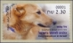 Dog Adoption in Israel - Willy from Southern Israel, ATM self-adhesive stamp, MINT, 2016