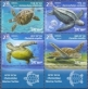 Marine Turtles, set of 4 stamps, MNH, 2016