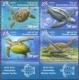 Marine Turtles, set of 4 stamps, MNH, 2016