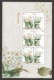 Narcissus Flower, souvenir sheet, MINT, 2011