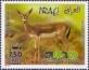 Persian Gazelle - Year of Biodiversity, stamp, MINT, 2010