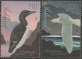Birds, set of 2 stamps, MINT, 2009