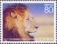 Lion, stamp, MINT, 2013