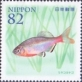 Fish, stamp, MINT, 2014