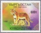 Tiger (Panthera tigris), stamp, MINT, 1998