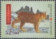 Fauna of the Red Book of Kyrgyzstan - Lynx, stamp, MNH, 2014