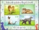 Breeds of Domestic Animals: Cats and Dogs, souvenir sheet, MNH, 2015
