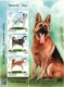 Domestic Dogs, souvenir sheet, MNH, 2020