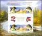 Birds of prey, IMPERF. souvenir sheet, MINT, 2014