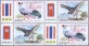 Goshawk and Siamese Fireback, Joint Issue Thailand-Korea, set of 4 stamps, 2015