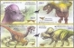 Dinosaurs (Part 3), set of 4 stamps, MINT, 2012