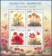 Poppies and Tulips, souvenir sheet, MINT, 2013