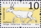Saiga (Saiga tatarica), stamp, MINT, 2013 (small size)