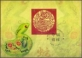 Chinese Signs of the Zodiac: Snake, maximum card, 2012