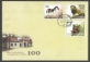 100th Anniversary of Riga Zoo, FDC, 2012