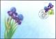 Flowers - Iris, FDC, 2013
