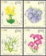 Flowers, set of 4 stamps, MINT, 2008