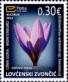 Lovcen Bellflower, stamp, MINT, 2014