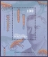 Stanko Karaman (zoologist), souvenir sheet, 2009