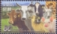 Farm Animals, stamp, MINT, 2015